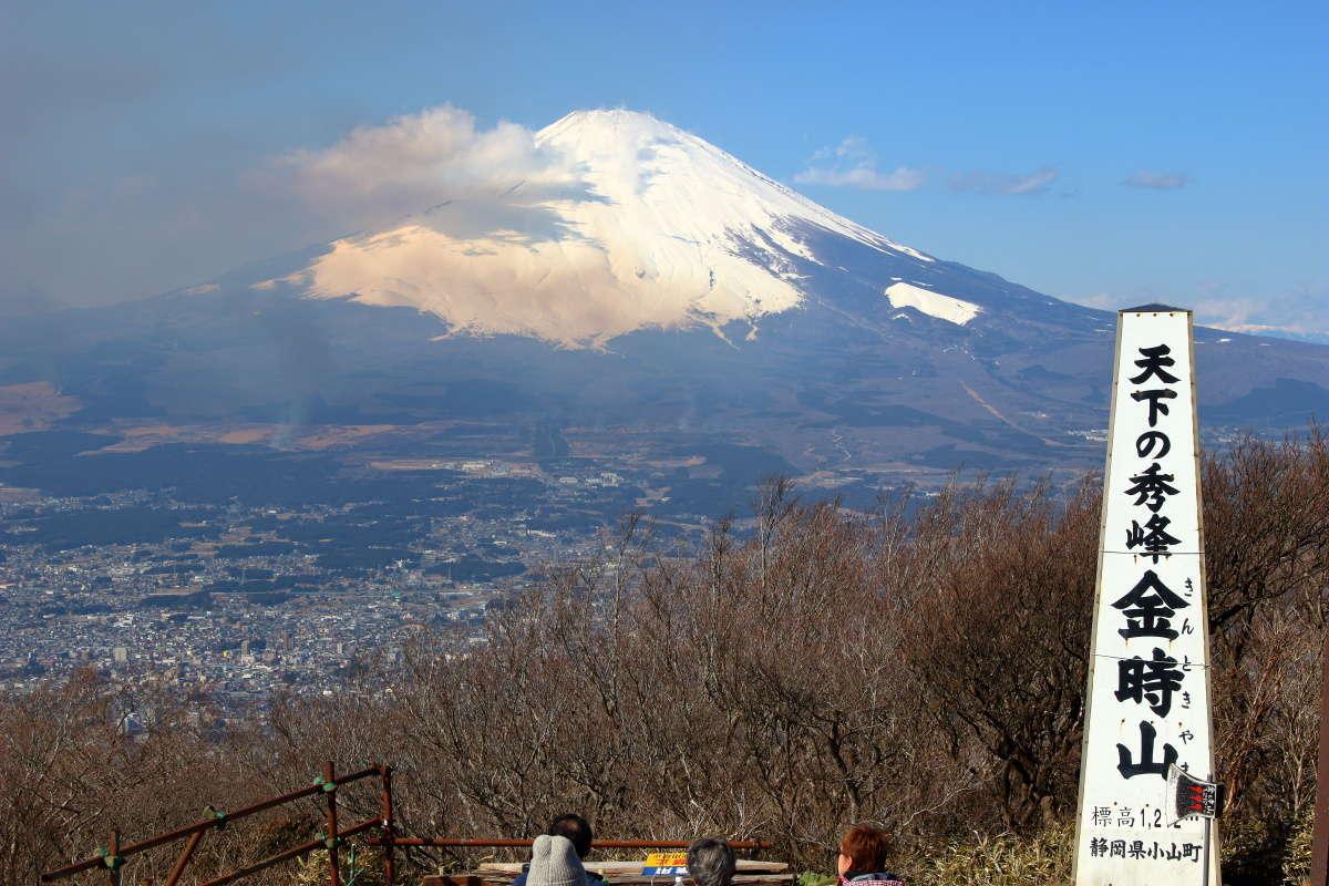 金時山山頂からの富士山!
