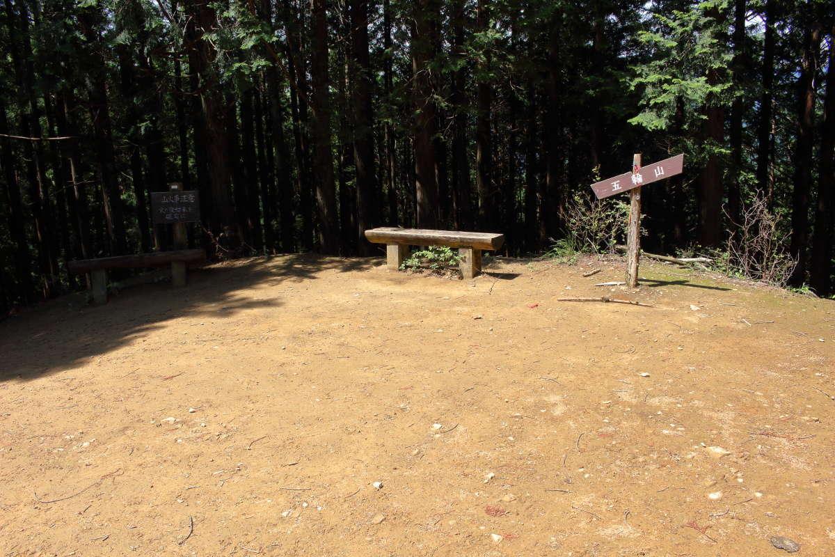 2番目のピーク「五輪山」、広場になっていてベンチがあります