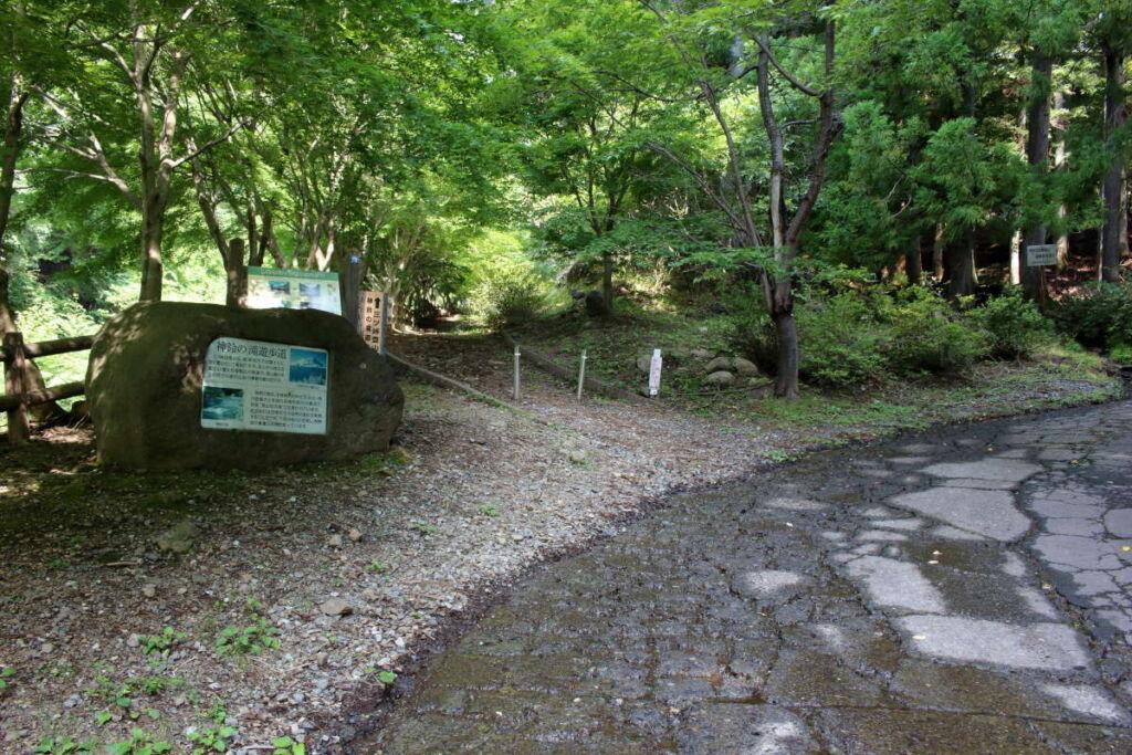 「神鈴の滝」がある遊歩道への分岐