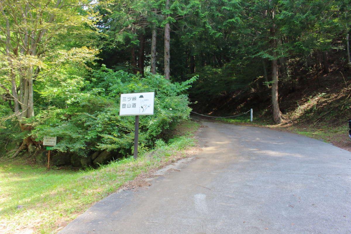 三つ峠駅から約3km、ようやく三ツ峠山の登山口に到着