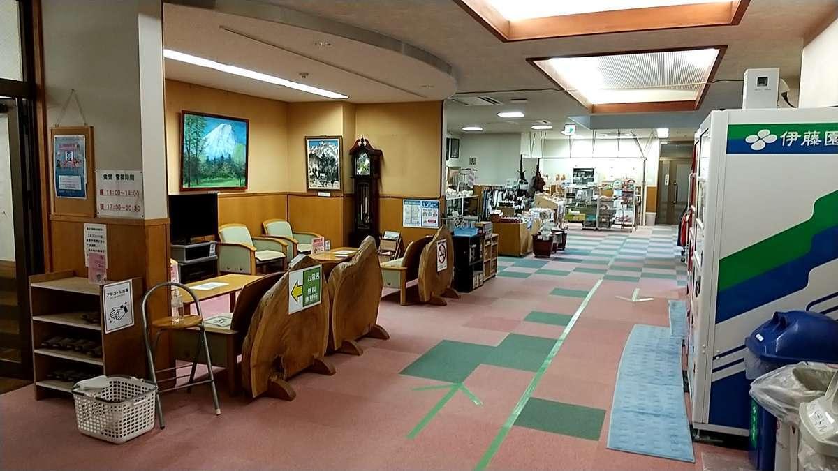 温泉や売店、大広間などがある「三ツ峠グリーンセンター」の館内