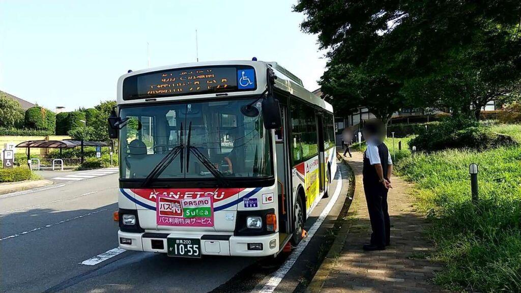 富士見温泉で赤城山行きのバスに乗り換え