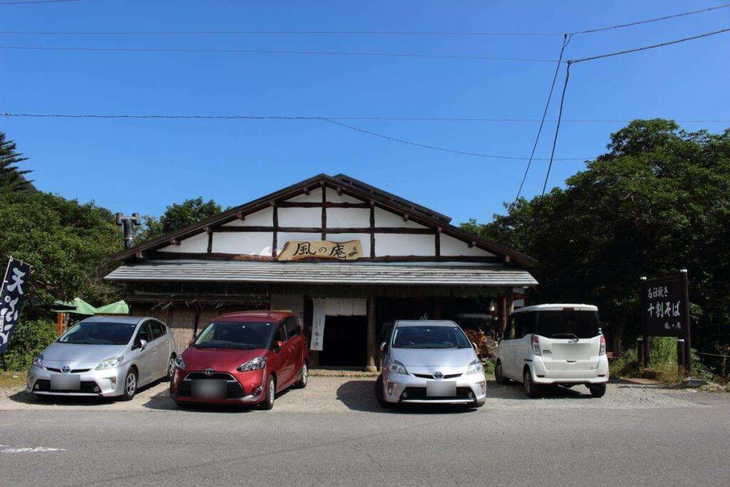 赤城公園ビジターセンター近くの蕎麦屋「風の庵」