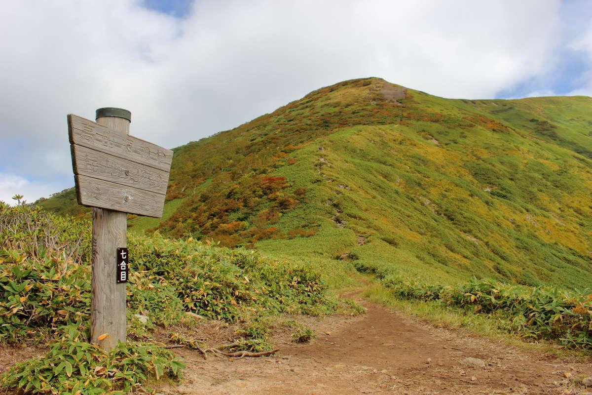 「七合目」に到着、ここから平標山山頂までは最後の登り!
